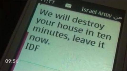 IDF evacuate msessage