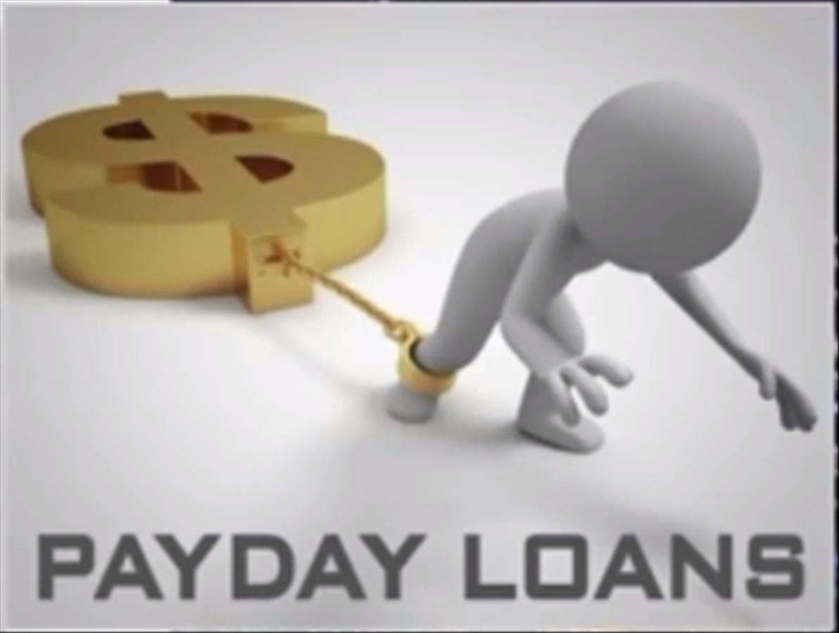 Как сделать амнистию по кредиту