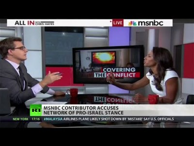Rula Jebreal NBC pro israel bias