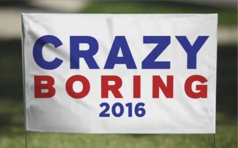 Crazy boring 2016